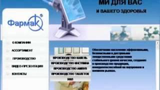 Создание мультимедийной презентации для DVD(http://www.artdim.org., 2008-12-15T14:44:04.000Z)