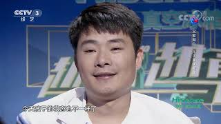 [越战越勇]父爱如山 儿子重获新生 还能自食其力| CCTV综艺 - YouTube
