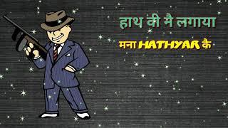 Hathyar    New Haryanvi whatsapp Status    RajMawar    Harsh Gahlot, Prince Rose, Divya    2019