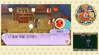 닌텐도 3DS [요괴 워치2 본가] 24화 받았다 자전거!! 만났다!! 동동이!!