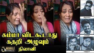 பொள்ளாச்சி விவகாரம்..! கதறும் நிலானி..! | Nilani Latest Speech | Pollachi News