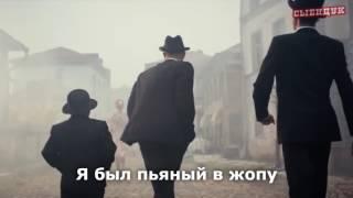 Егор Крид: Самая Самая RYTP