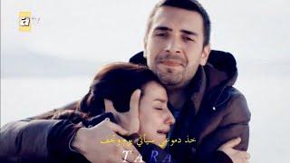 نفس وطاهر | يأتي يوم Nefes ve Tahir | Gün Gelir