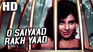 O Saiyaad Rakh Yaad | Asha Bhosle | Jurrat 1989 Songs | Anita Raj, Amrish Puri