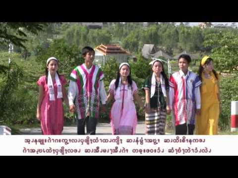 West Pwo Karen Song(Sa San Min)-Htee Htar Klone