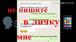 арабский язык с арабом    не пишите мне в личку !