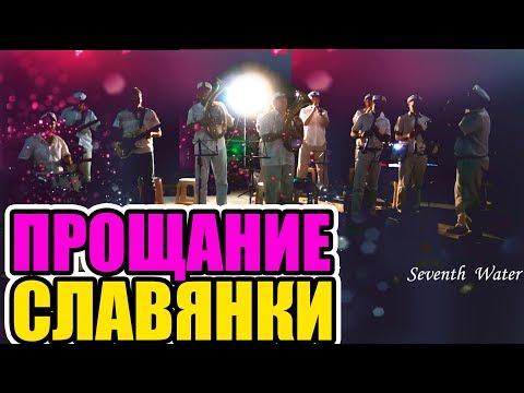 Веб-камера Двуякорная бухта в Орджоникидзе (онлайн)