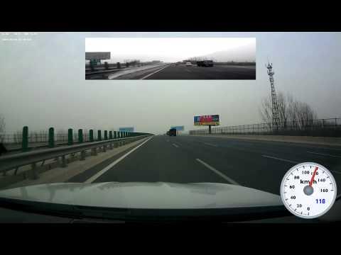 Beijing to Tianjin