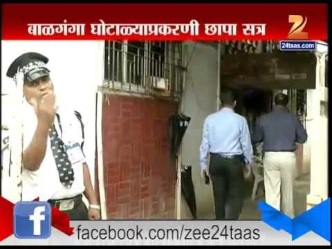Raigad : Raid In 16 Places On Balganga Scam 25th August 2015