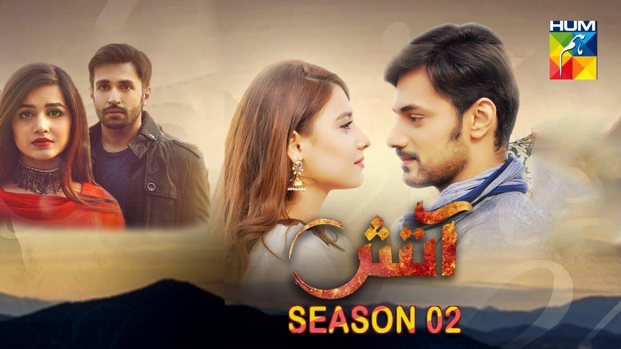 Aatish Season 2 Promo, Teaser- Hum Tv | Aatish Drama Season 2 Cast, BTS, OST