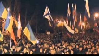 Украина - Военная тайна 3