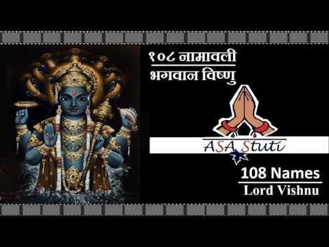 108 Names of  Lord Vishnu (भगवान विष्णु के १०८ नाम)