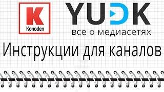 Лайфхаки, DIY - тренд YouTube. Инструкция для авторов каналов от konoden-а 9 августа 2016