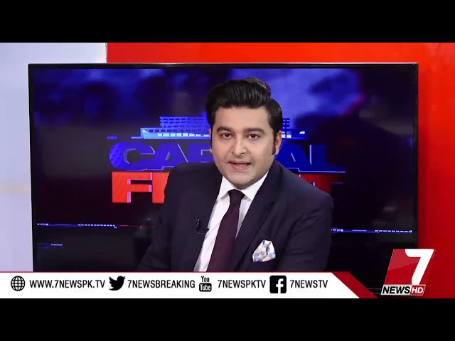 Capital Front 04 December 2018 |7News|