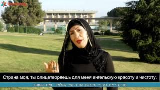 No comment: Храбрая арабская женщина