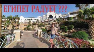 Park Regency Sharm El Sheikh ex Hyatt Regency SSH обзор отеля наш отдых и наши впечатления