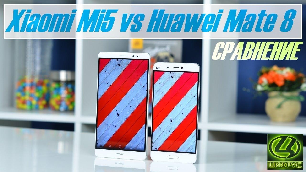 Выгодная цена на смартфон xiaomi mi5 32gb white в москве в интернет магазине мтс, продажа с доставкой и гарантией, купить смартфон xiaomi mi5 32gb white в москве.