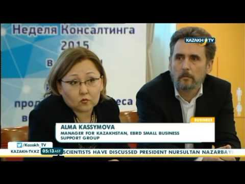 There is a growing demand for consulting services in Kazakhstan - Kazakh TV