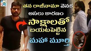 Mahaa Murthy Reveals Real Reason Behind His Resignation  | నిజాలు బయట పెట్టిన మహా మూర్తి  | TVNXT