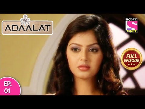 Adaalat - Full Episode 01 - 28th  December, 2017 thumbnail