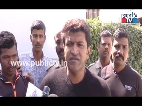 Puneeth Rajkumar Gets Angry For Asking About IT Raid