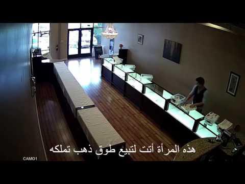 Arabic guy in gold shop helped Amrican women, humanism!!