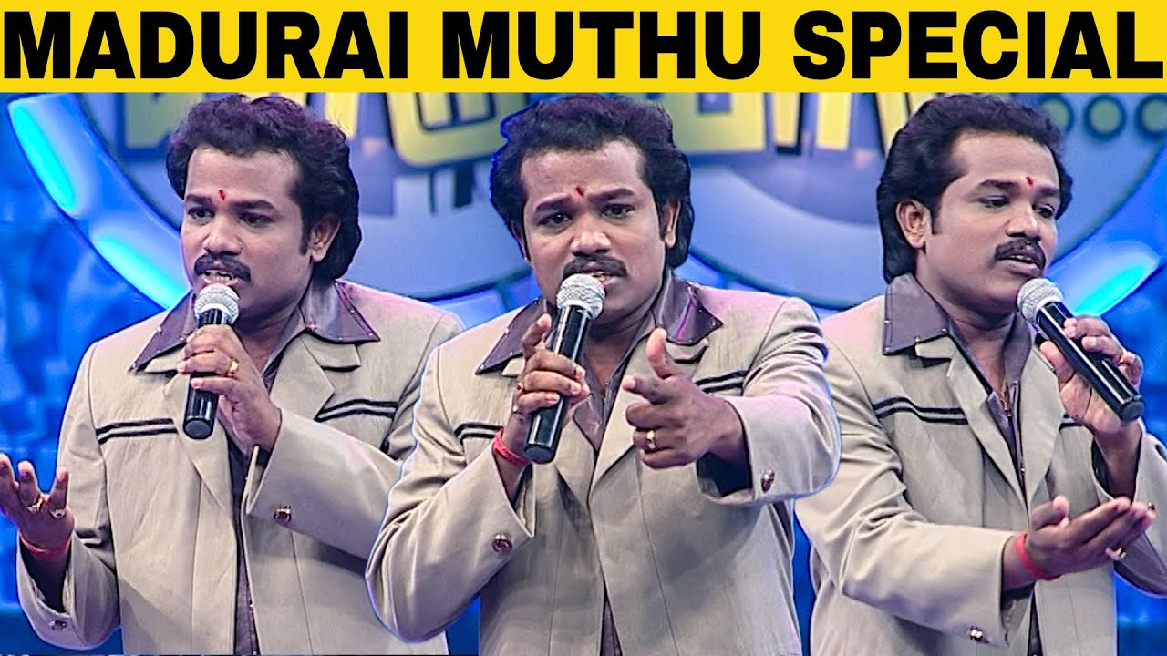Download Madurai Muthu Comedy Collection   Episode 54   Solo Performance   Asatha Povathu Yaru   மதுரை முத்து
