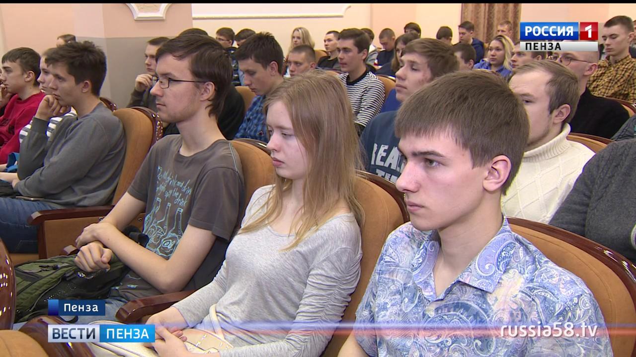 русские студенты пензы екатеринбурга того