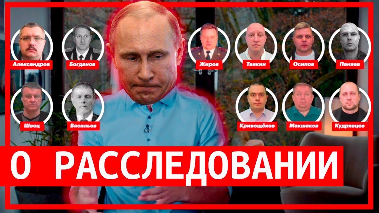 «Навальный: дело раскрыто» Пара слов о расследовании Bellingcat // #КЛИРИК