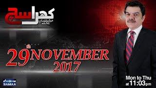 Khara Sach   Mubasher Lucman   SAMAA TV   29 Nov 2017
