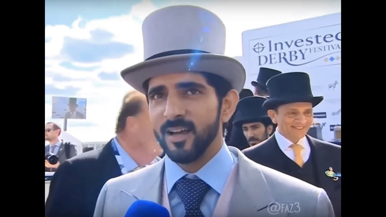 Crown Prince of Dubai Sheikh HAMDAN (Fazza) Interview (2 06 2018) Epsom  Derby Racecourse