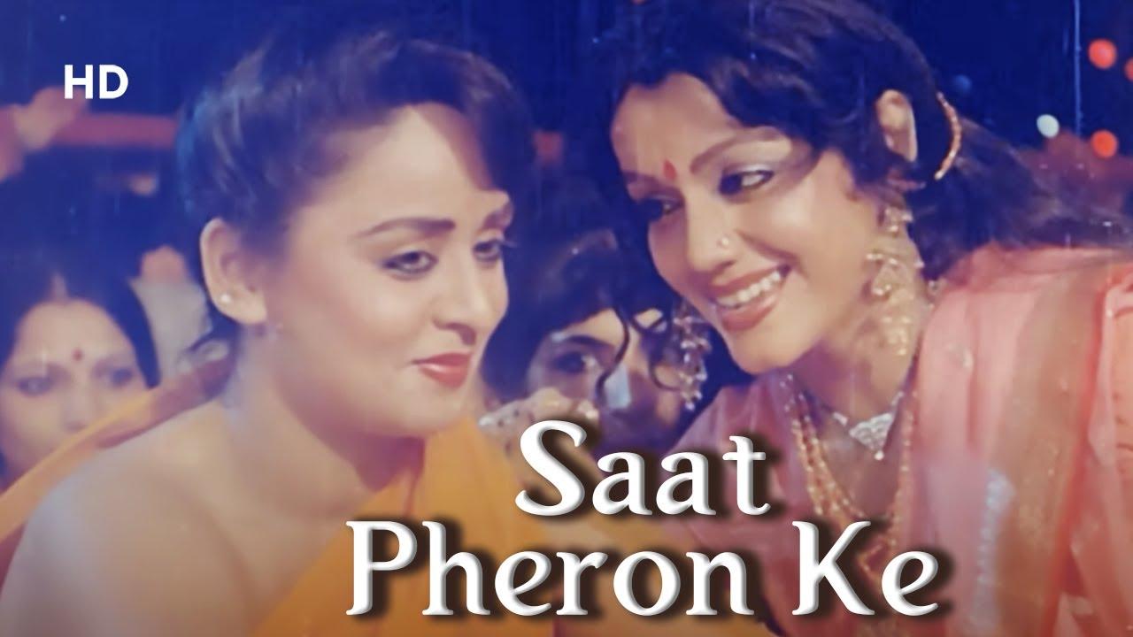 Saat Pheron Ke Full Song | Ghar Dwaar (1985) | Shoma Anand, Jayshree T., Raj Kiran | Wedding SOng