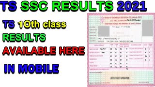 how to check ts ssc results 2020 || how to check ts 10th result 2020 || 10th class result 2020