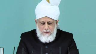 (Bengali) Friday Sermon 9th December 2011 Islam Ahmadiyyat - The Truth Prevails