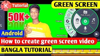 How to create a green screen video with KINEMASTER। Bangla Tutorial।A.M NOYON। Green screen video।