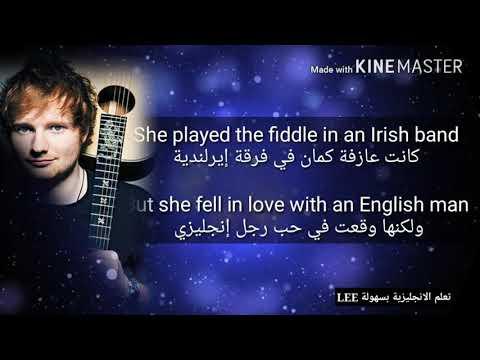 Ed sheeran - Galway Girl/ حصريا مترجمة