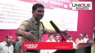 Vishwas Nagare Patil