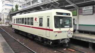 叡山電車の修学院駅と出町柳駅(写真のみ)で様々な『えいでん』を撮影しました。 後半は主にテレビアニメ『ハナヤマタ』HMを付けた車両の写...