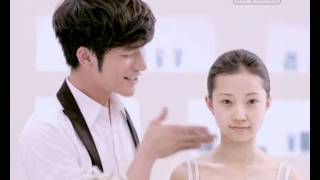 Bio-essence Face Lifting Cream ATP TVC ( Xiao Kai Lao Shi) 60s Chinese Thumbnail