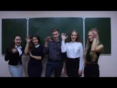 Смотреть клип Клип-приглашение 2016 года (без цензуры) онлайн бесплатно в качестве