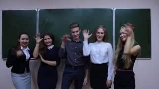 Клип-приглашение 2016 года (без цензуры)