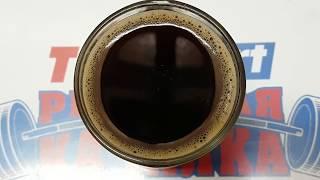 Вред от кофе