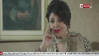 مسلسل الضاهر - لما صاحبك يبقى بيخونك مع مراتك وانت مغفل ومش فاهم حاجه