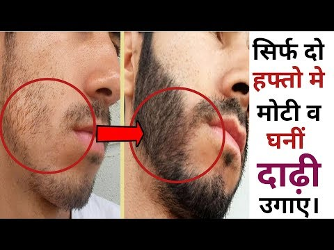 (2019) Top 5 tips to grow beard faster // Beard growth tips //How to fill patchy beard fast