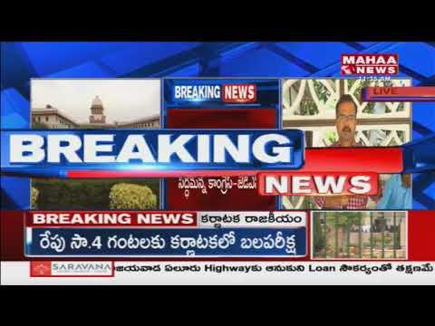 Kanada Politics Heat In Telugu Capital: 78 MLAs Reached To Hyderabad | Mahaa News