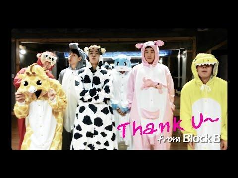블락비(BlockB) - HER 안무영상 (Dance Practice Video)