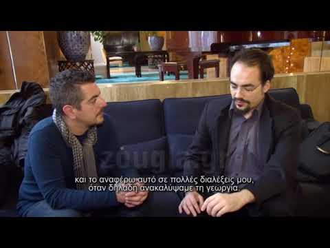 Peter Joseph Interview, Athens Greece, March 26th 2016