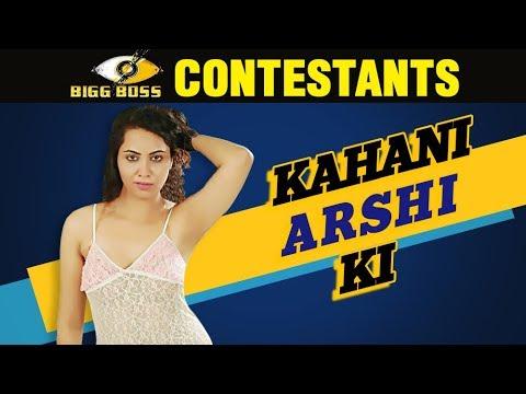 Kahani ARSHI Ki | Life Story And Controversies Of Arshi Khan | Bigg Boss 11