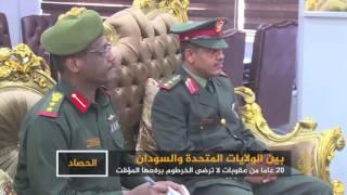20 عاما من العقوبات الأميركية على السودان