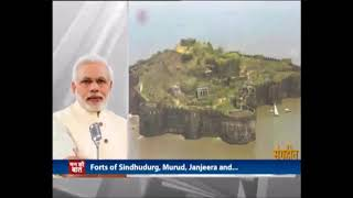 PM Modi greets valorous Navy personnel on Navy Day
